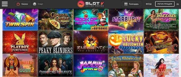 Видеослоты в Slot V Casino